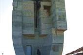 Монумент `Маска скорби`