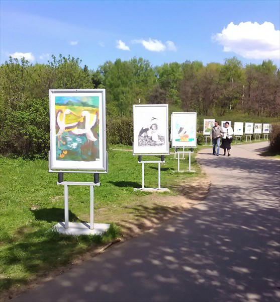 Выставка детских работ в дендропарке
