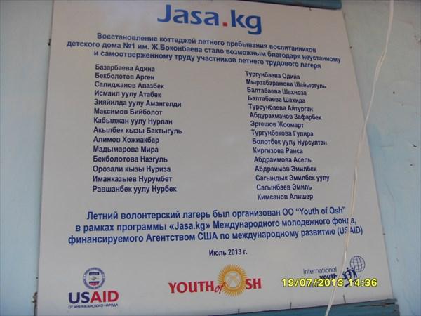 SDC10649