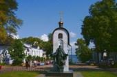 Памятник на ул. Карла Маркса