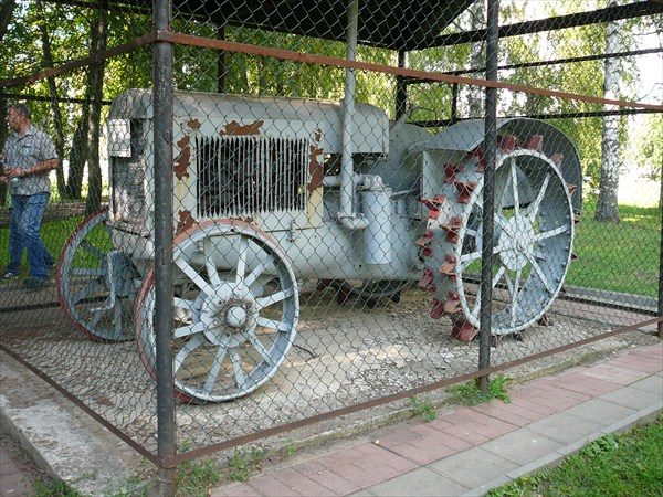 Первый советский трактор