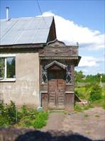 домик у остановки