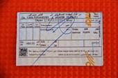 Билет из Касабланки в Агадир с пересадкой в Мараккеше