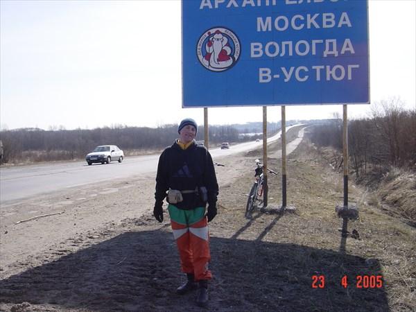 А - 114 Вологда-Н.Ладога, недалеко от п. Шексна