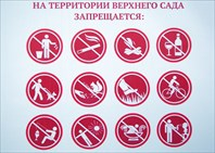 Правила2