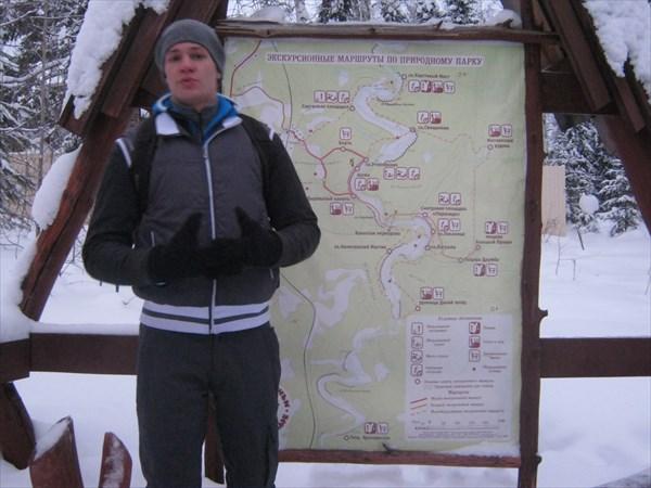 Экскурсовод в парке