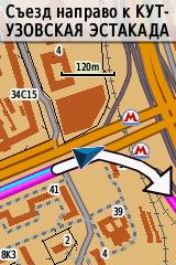 По маршруту через центр города