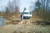 Дорога Тюлюк-Александровка