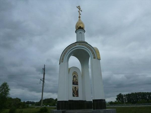 Место гибели Евдокимова.