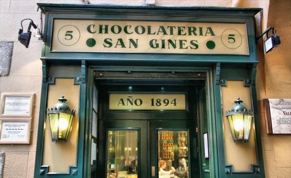 Шоколатерия Сан-гинес