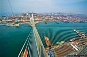 5.Вид с пелона моста на город Владивосток