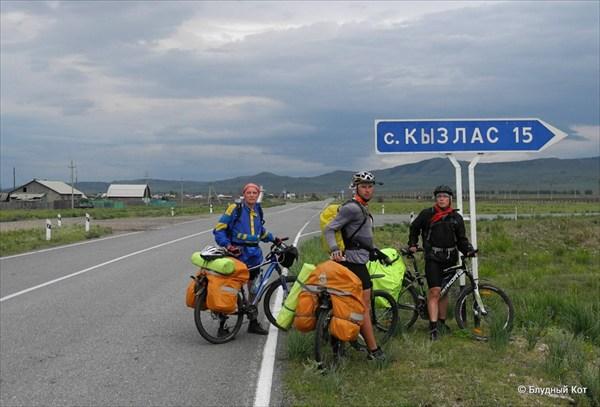 Каких не простых 15 км нас ждало
