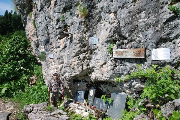 Камень с мемориальными табличками.