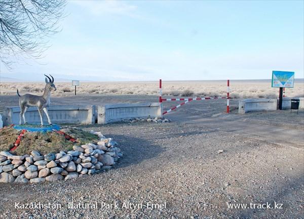 Природный парк Алтын-Эмель