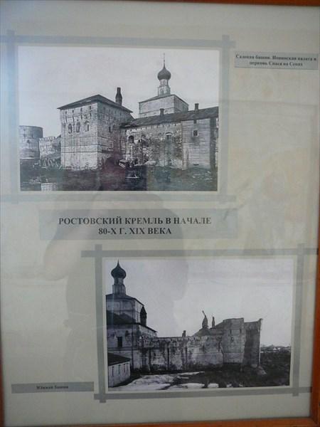 Фотографии в музее