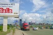 DSCN3895 На улицах Новосибирска.