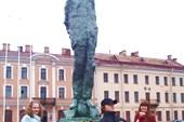 Памятник А.Д. Сахарову
