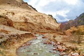 река Харбас