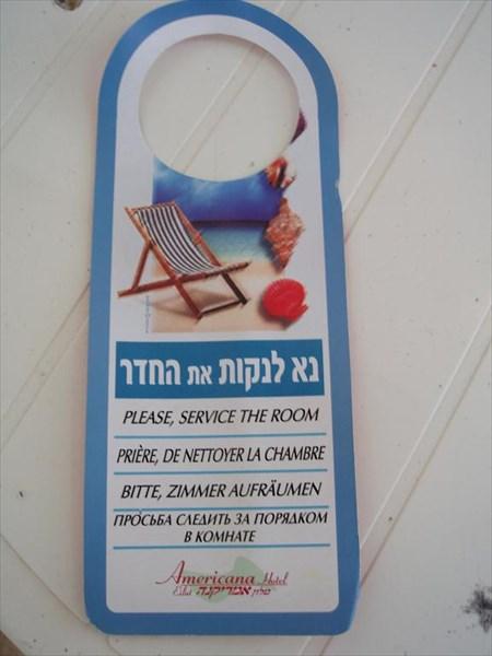 092-Табличка