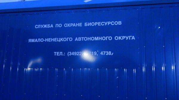 ПУ2015-120