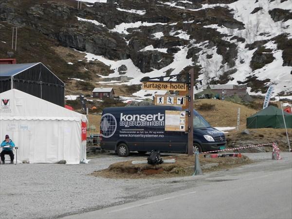 Центр горнолыжников