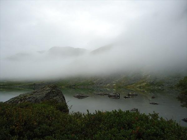 Накрыло туманом