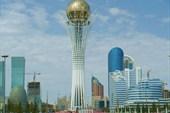 Байтерек(казахстан)