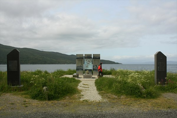 Ещё один монумент в честь битвы за Нарвик