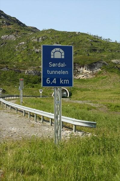 Самый длинный наш туннель - Sordaltunnelen