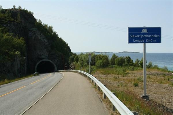 Дырка в Sloverfjordtunnelen