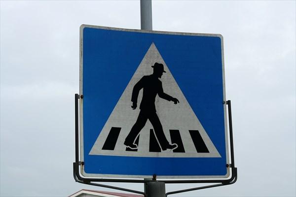 Фредди Крюгер переходит улицу в Bodo