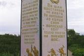 Много памятников в Северо-Курильске