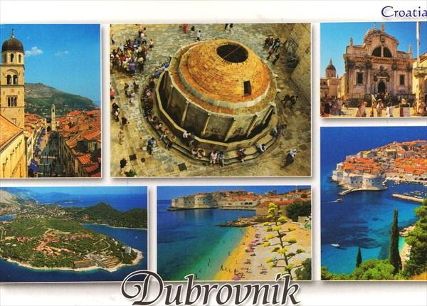 028-Дубровник-открытка