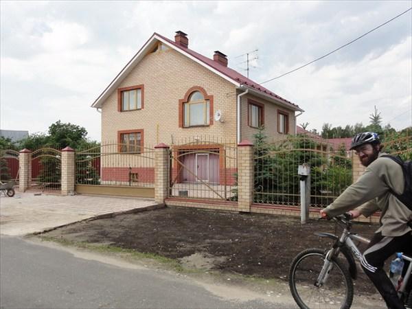 Красивая деревня Кудыкино!