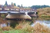 Мост № 2