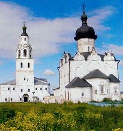 Успенский Пресвятой Богородицы монастырь