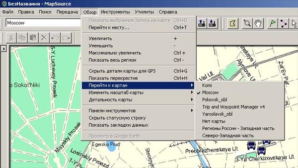Mapsource инструкция на русском