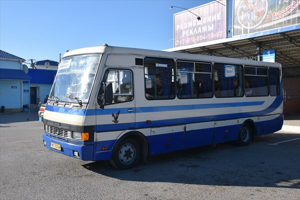 Автобус на Симферополь