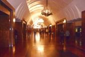Ёбургское метро