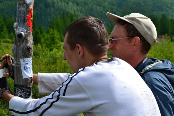 Петр и Алексей вешают бейджик