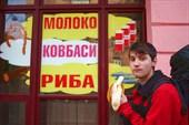 kiev_9160