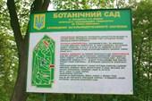 kiev_9167