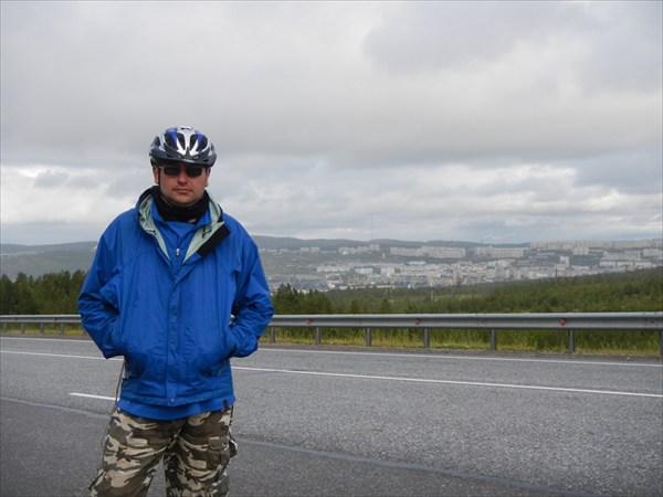 Мурманск на горизонте