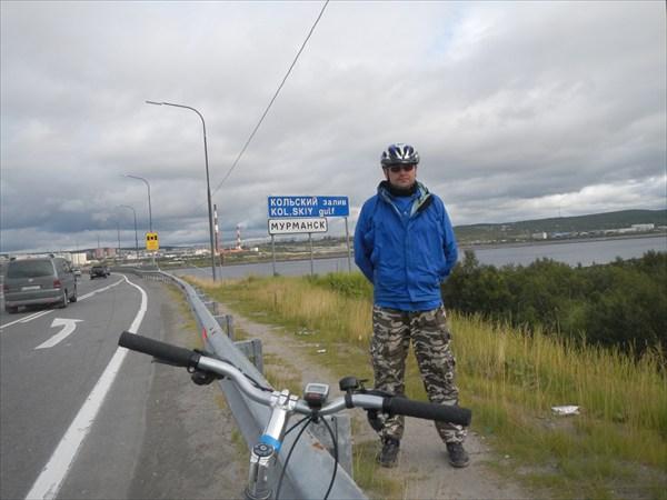Дежавю через 2 дня опять на мосту через Кольский залив