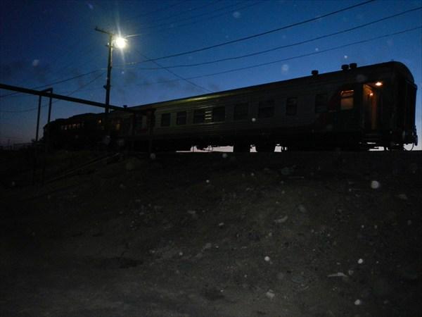 Поезд Никель Мурманск 1вагон