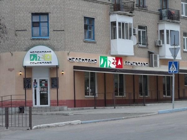 """Даже сюда добралось самое популярное кафе Украины - """"Челентано"""""""