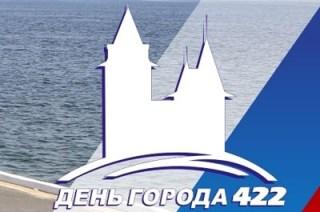 Саратов2