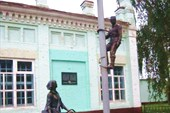 Памятник связистам и почтальонам