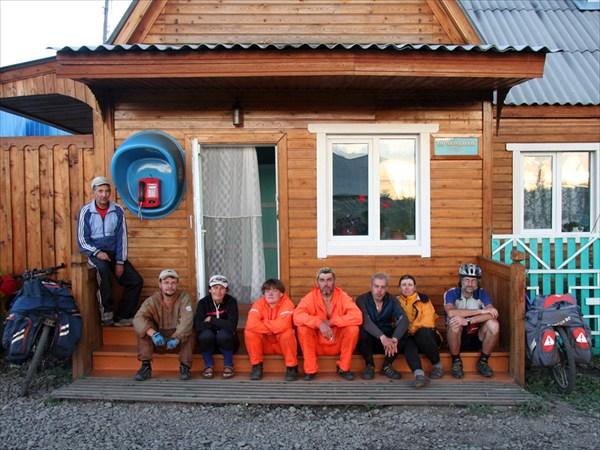 село баянгол фото продаже множество лоферов