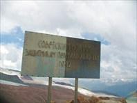 Кавказ 2012 1к.с.